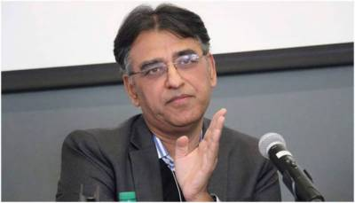 Asad Umar steps down as chairman of NA body on finance