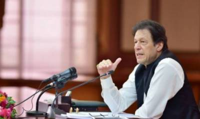PM Imran disburses cheques under 'Kamyab Jawan' programme