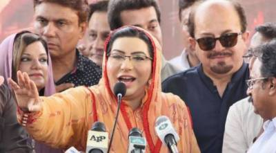 Govt takes steps to control price-hike: Dr. Firdous
