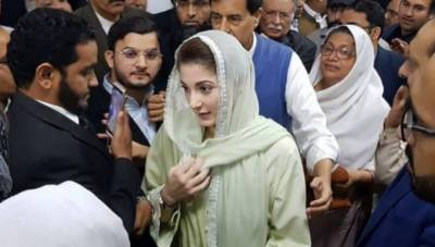 LHC to hear Maryam' plea for removal of name from ECL on Monday