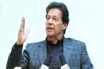 PM Imran inaugurates first Science and Technology Park