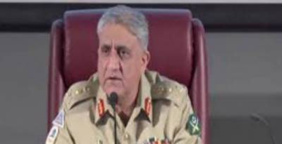 COAS Bajwa presides over Corps Commanders' Conference at GHQ