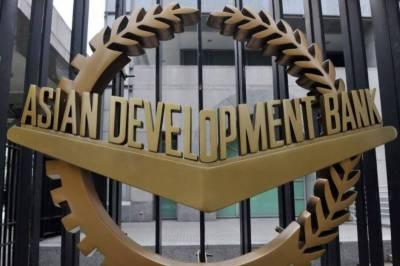 Pakistan receives $1.3bn from Asian Development Bank
