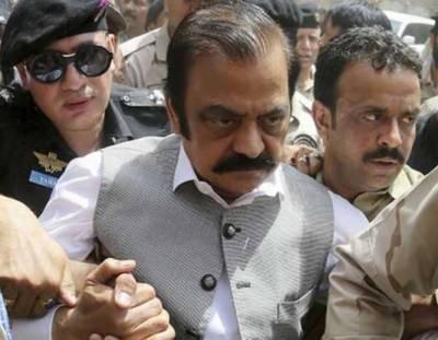 Drug smuggling case: Rana Sanaullah's judicial remand extended till December 21