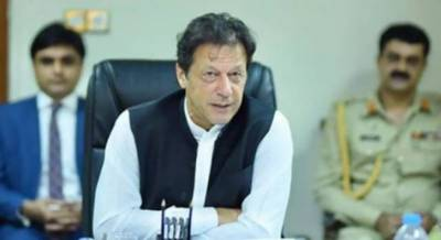 PM Imran set for maiden Bahrain visit on Monday