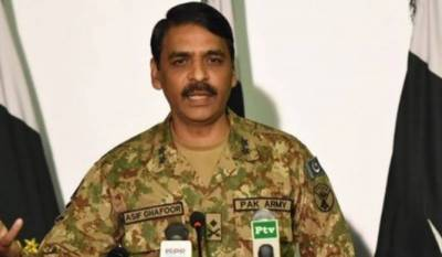Musharraf verdict received with 'pain and anguish' by Pakistan armed forces: ISPR