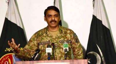 Indian COAS statement an attempt to divert attention from citizenship law protests: DG ISPR