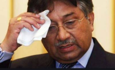 Special court issues detailed verdict in Musharraf high treason case