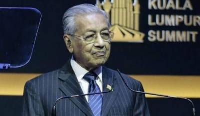 Malaysian PM Mahathir Mohamad slams India's new citizenship law