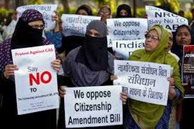 OIC expresses concerns over Indian citizenship law