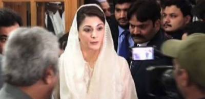 Federal cabinet decides not to remove Maryam's name from ECL