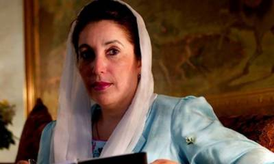 Benazir Bhutto remembered on her 12th death anniversary