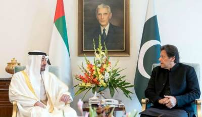 Abu Dhabi crown prince, PM Imran discuss regional, international issues of mutual interest