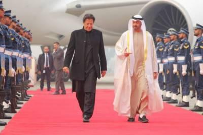 Abu Dhabi Crown Prince Sheikh Mohammed bin Zayed arrives in Islamabad
