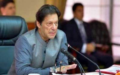 PM Khan performs groundbreaking of Allama Iqbal Industrial City in Faisalabad