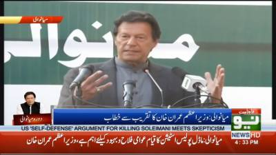 PM Imran Khan inaugurates model police station, ICT Lab in Mianwali