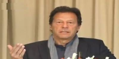 PM Imran launches 'Zindagi' app to defeat menace of drug penetration in society