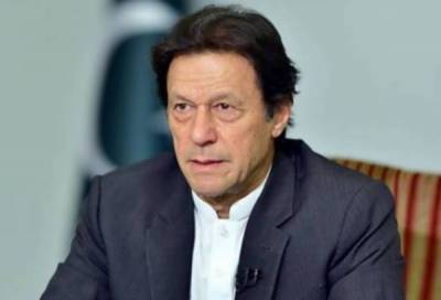 US-Iran tensions: PM Imran says Pakistan won't become part of any conflict