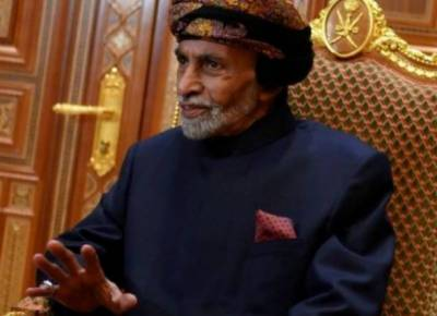 Oman's Sultan Qaboos passes away, Haitham bin Tariq sworn in as new ruler