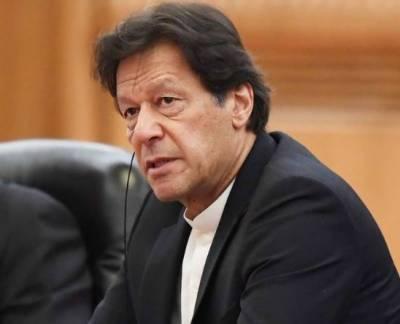 PM Imran seeks immediate report on Quetta mosque blast