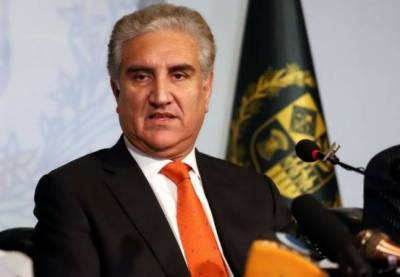Middle East peace mission: FM Qureshi arrives in Mashhad