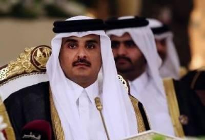 Qatar's Emir Shaikh Tamim reaches Tehran in attempt to calm US-Iran tensions