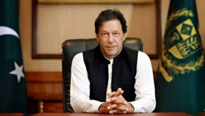 Pakistan welcomes UNSC discussion on prevailing IOK situation: PM Imran