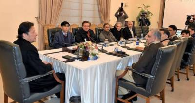 PM Imran chairs high-level meeting to discuss IOK situation