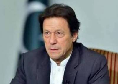 PM Imran leaves for Davos to attend World Economic Forum's annual meeting