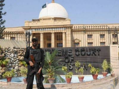SC orders to demolish illegally-constructed buildings in Karachi