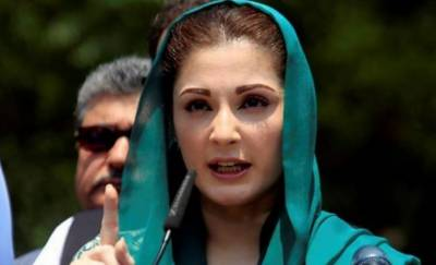 LHC forms new bench to hear Maryam Nawaz's plea seeking removal from ECL