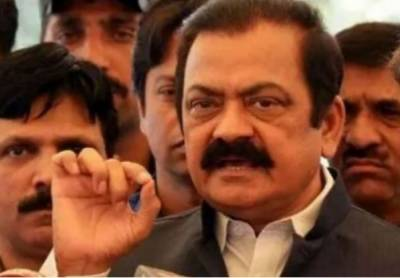 Special court dismisses three pleas related to narcotics case against Rana Sanaullah