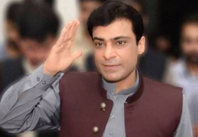 LHC rejects Hamza Shehbaz's bail plea in money laundering case