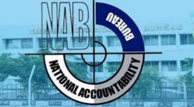 NAB raids Lahore offices of Sharif family-owned businesses