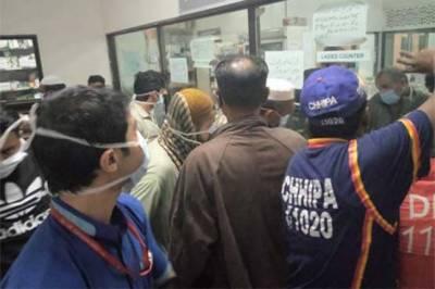 Death toll from toxic gas leak reaches 14 in Karachi's Keamari area