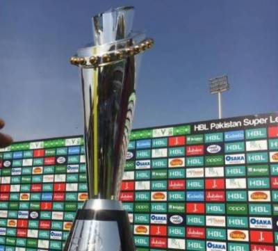 PSL 2020 trophy unveiled at Karachi's National Stadium ahead of fifth season