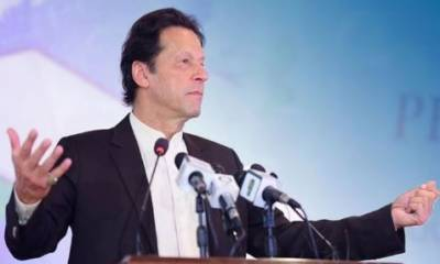 PM Imran launches Ehsaas Amdan Programme in Layyah