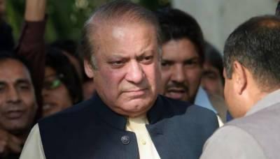 Punjab govt rejects Nawaz Sharif's bail extension request