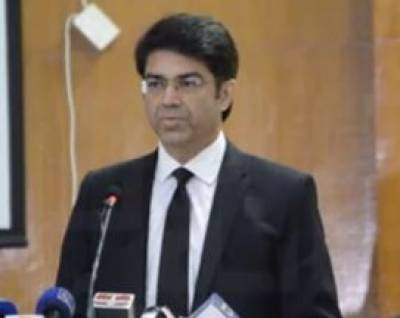 Advocate General of Punjab Jamal Sukhera resigns