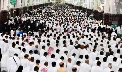 Coronavirus: Saudi Arabia suspends entry for Umrah, tourism