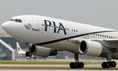Coronavirus: PIA suspends travel of Umrah pilgrims till March 15