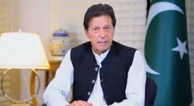 PM Imran to give Ehsaas undergraduate scholarships on Monday