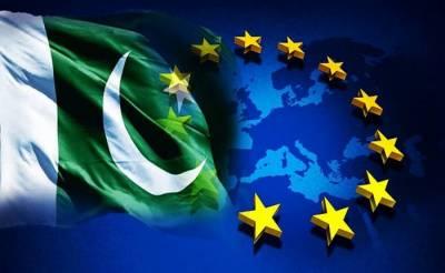 EU extends Pakistan's GSP-Plus status till 2022