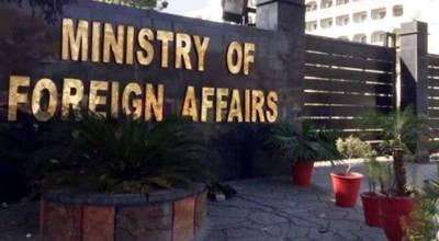 Coronavirus outbreak: FO suspends walk-in consular services till April 3