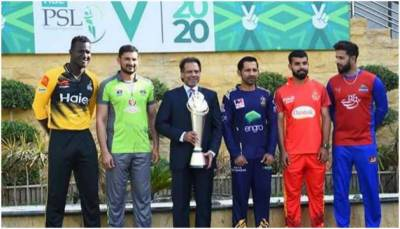 PCB cancels remaining matches of PSL 5 amid coronavirus fears