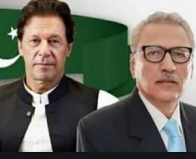 Pakistan Day: President Alvi, PM Imran urge unity in fight against COVID-19