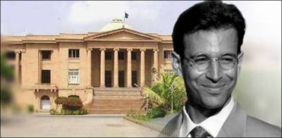 US welcomes Pakistan's decision to appeal Daniel Pearl case verdict