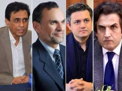 PM Imran reshuffles cabinet