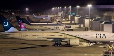 Suspension of int'l, domestic flights extended till April 21