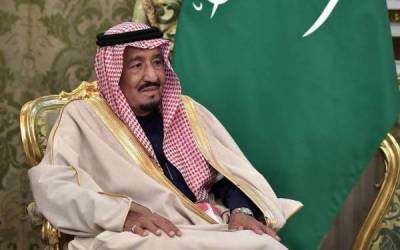 Several members of Saudi royal family infected with coronavirus: report